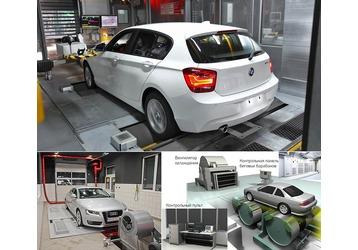 Как измеряют расход топлива?, фото — «Реклама Кубани»