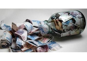 Как обращаться с деньгами, чтобы не жить от зарплаты к зарплате, фото — «Реклама Кубани»