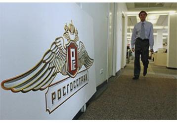 «Росгосстрах» начал оформлять электронные полисы ОСАГО, фото — «Реклама Кубани»