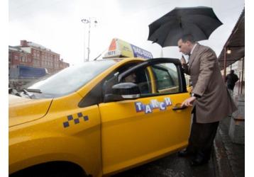 Сервис «Яндекс.Такси» начал работу в Краснодаре, фото — «Реклама Кубани»