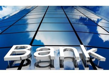 Какие банки работают в Краснодаре сегодня, фото — «Реклама Краснодара»