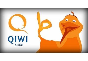 Где пополнить QIWI в Краснодаре, фото — «Реклама Краснодара»