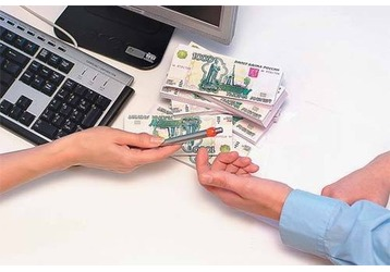 Как получить кредит в Краснодаре, фото — «Реклама Краснодара»