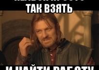 Category_comics_nelzya-prosto-vzyat_orig_1342598495