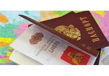 Где и как получить паспорт в Краснодаре, фото — «Реклама Краснодара»
