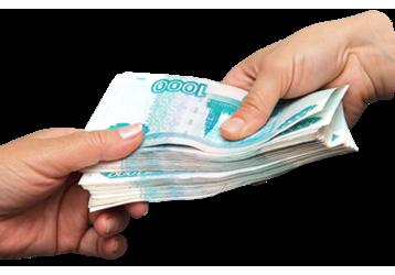 Кредитное бюро – оформление кредитов и материнского капитала! Кратчайшие сроки! Работаем со всеми!, фото — «Реклама Кубани»