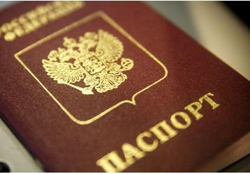 Где и как получить паспорт в Адлере, фото — «Реклама Адлера»
