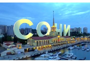 Какие фильмы снимали в Сочи, фото — «Реклама Сочи»