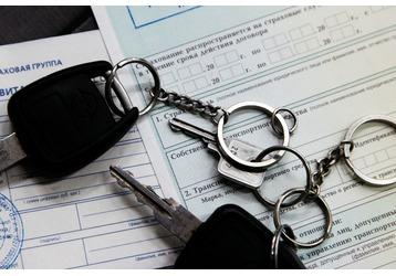 Как автоcтраховщики «раскручивают» краснодарцев на дополнительные услуги, фото — «Реклама Кропоткина»