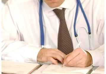 Где пройти медкомиссию в Геленджике, фото — «Реклама Геленджика»