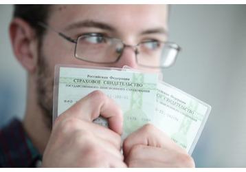 Как получить СНИЛС в Геленджике?, фото — «Реклама Геленджика»