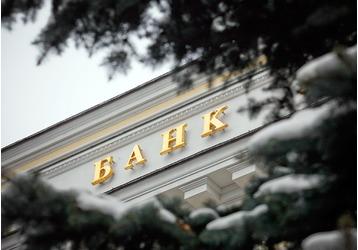 Какие банки работают в Сочи, фото — «Реклама Сочи»