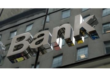 Какие банки работают в Геленджике на сегодняшний день, фото — «Реклама Геленджика»