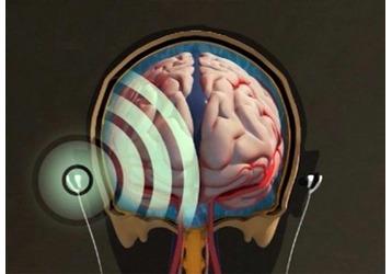 Где измерить внутричерепное давление в Геленджике, фото — «Реклама Геленджика»