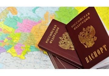 Как получить паспорт РФ в Сочи, фото — «Реклама Сочи»