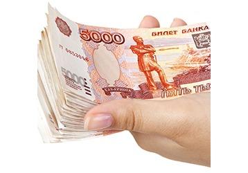 Где в Новороссийске можно взять кредит, фото — «Реклама Новороссийска»