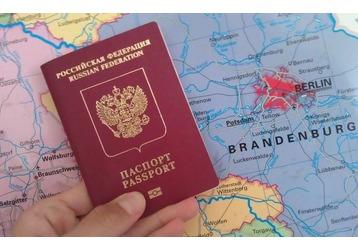 Как получить загранпаспорт в Сочи, фото — «Реклама Сочи»