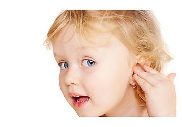 Где в Геленджике проколоть уши, фото — «Реклама Геленджика»