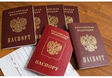 Где и как получить паспорт РФ в Новороссийске, фото — «Реклама Новороссийска»