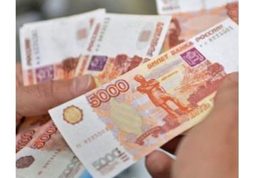 Где можно получить денежный перевод в Анапе, фото — «Реклама Анапы»
