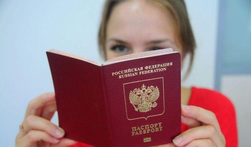 Процедура оформления и получения загранпаспорта
