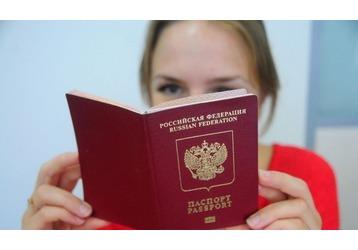 Как и где получить загранпаспорт в Новороссийске, фото — «Реклама Новороссийска»
