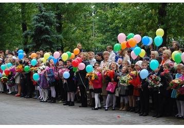 Частные школы в Анапе - где и какие, фото — «Реклама Анапы»
