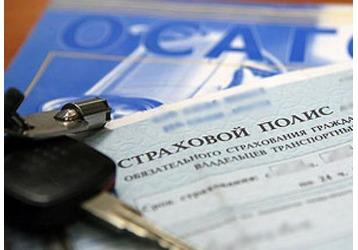 Где и как оформить ОСАГО в Новороссийске, фото — «Реклама Новороссийска»