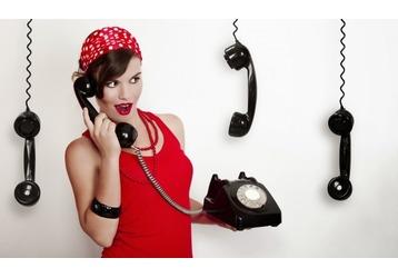 Как звонить в Ейск, фото — «Реклама Ейска»