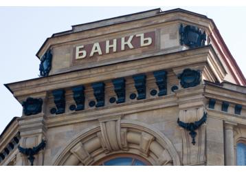 Какие банки работают в Ейске, фото — «Реклама Ейска»
