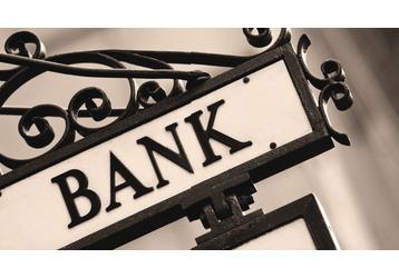 Какие банки работают в Кропоткине, фото — «Реклама Кропоткина»