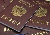 Category_passport-blanks