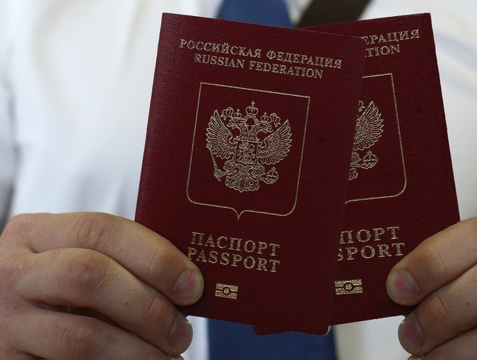Загран паспорт сделать в темрюке документы