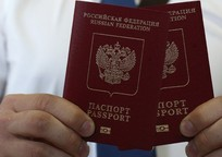 Category_vtoroy_zagranpasport_1