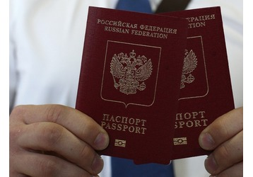 Как получить загранпаспорт в Кропоткине?, фото — «Реклама Кропоткина»