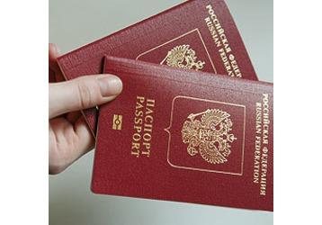Как получить загранпаспорт в Ейске, фото — «Реклама Ейска»