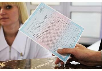 Где можно пройти медкомиссию в Армавире, фото — «Реклама Армавира»