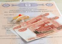 Category_kak-poluchit-i-zakonno-obnalichit-kraevoj-materinskij-kapital