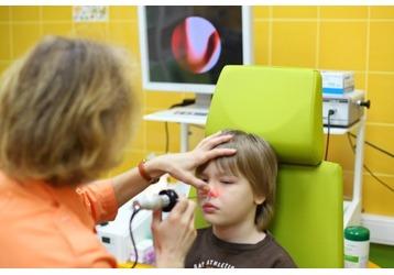 Где сделать лазеротерапию носа в Армавире, фото — «Реклама Армавира»
