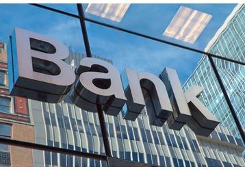 Какие банки работают в Армавире, фото — «Реклама Армавира»