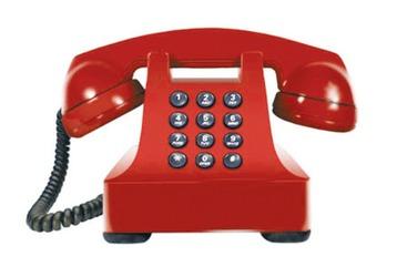 Как звонить на номера экстренных служб Крымска, фото — «Реклама Крымска»