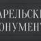 Logo_27d3d5b7fa78a65647430e65f3972f5f