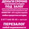 20190228_202933_0001