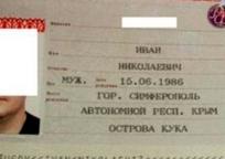 Category_pasport_1399978836