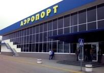 Category_aeroport-300x200