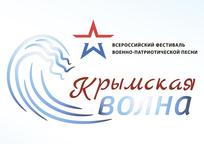 Category_krymskaja-volna-tvoja-gazeta-alushta-20140914