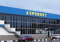 Category_1411724912_simferopol