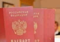 Category_pasport_0