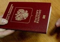 Category_passport_ross_1403595196