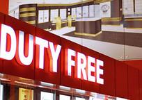 Category_duty-free-shops
